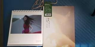 莫文蔚 不散,不見Departures (CD + Blu-ray) (附 2015年Karen專屬桌曆)