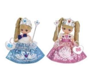 Licca Set-Princess Miki & Maki Twins