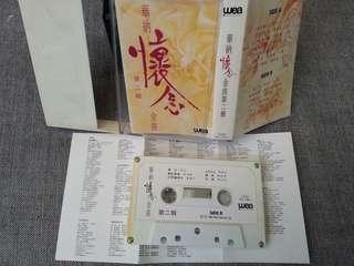 華納 - 懷念金曲第二輯 錄音帶包平郵