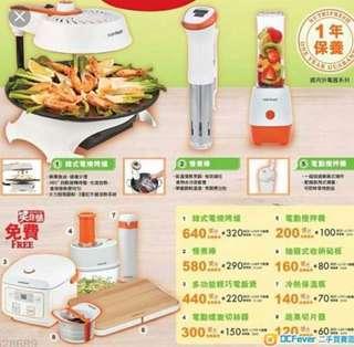 最新惠康印花640個可換韓式烤爐或其他用品(勁减價)