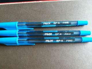 全新 日本 Pilot BP-S Fine 藍1色原子筆三支(只限面交)
