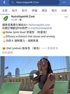 新一代草藥🇺🇸分享影片