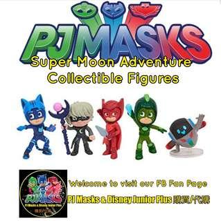 PJMASKS Super Moon Adventure Collectible Figures Set