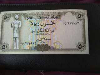 UNC 50 yemeni rial