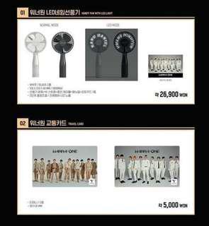 Wanna One Handy Fan /T Money Card/Umbrella