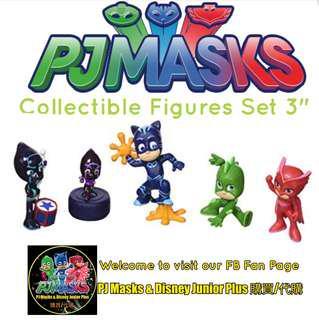 "PJMASKS Collectible Figures Set, 3"""