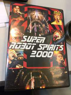Super robot spirits 2000