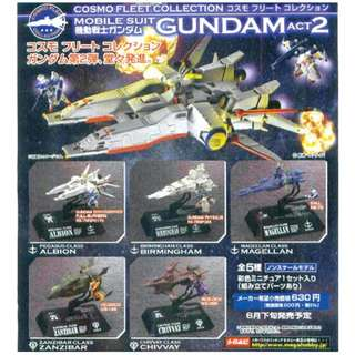 絕版 cosmo fleet collection gundam act 2 宇宙戰艦 1 套 5 盒