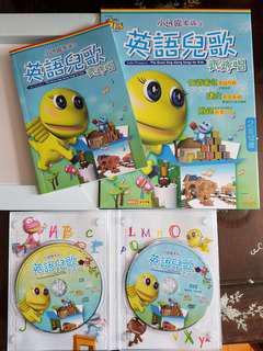英語兒歌學習套裝【DVD+CD+書】