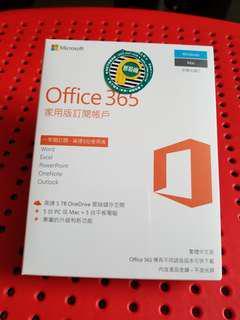 全新Microsoft Office 365