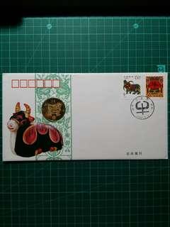 1997 中國 生肖牛年 銅章首日封