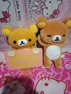 stuffed toys rillakuma