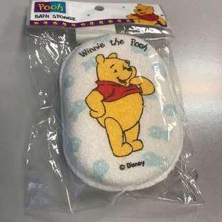Winnie the Pooh bath sponge