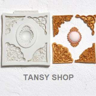 【TANSY SHOP】翻糖模具滿三件打八折! 幾何 5連四邊圖騰 珠寶 裝飾 硅膠 矽膠模具 翻糖DIY烘焙工具