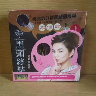🚚 My Scheming Blackhead Acne Removal Activated Carbon Mask Set