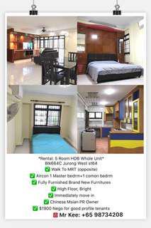 Whole unit for rent