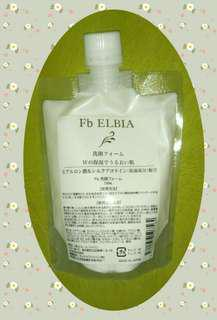 SABUN MUKA / FACE SOAP (FACIAL WASH)