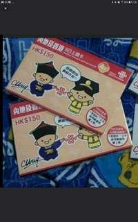 中國內地8日 $78 香港 中國聯通 數據卡 上網卡 4G 北京 上海