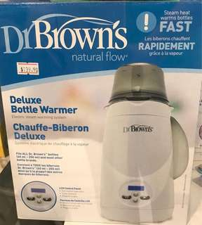 Dr Brown's Deluxe Bottle Warmer with free used Avent 3 in 1 Electric Steam Sterilizer