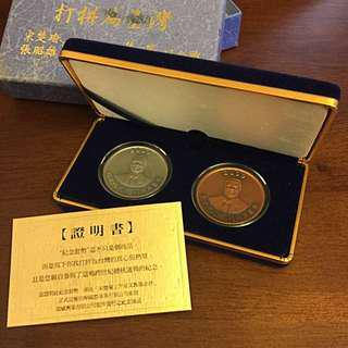 🚚 *全新*宋楚瑜 張昭雄 競選公元2000 總統 副總統 紀念幣