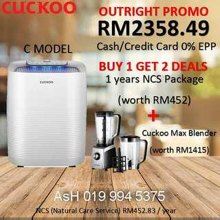 Cuckoo C Model Air Purifier