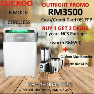 Cuckoo Air Purifier B Model Cordless