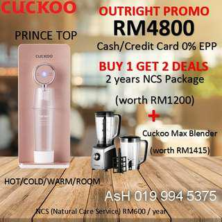 Cuckoo Water Purifier Prince Top