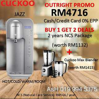 Cuckoo Water Purifier Jazz