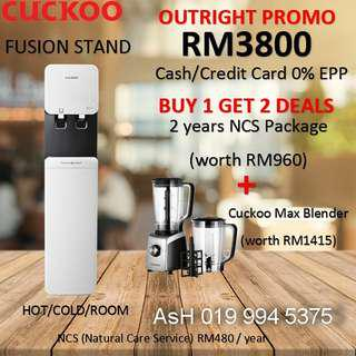 Cuckoo Air Purifier Fusion Stand