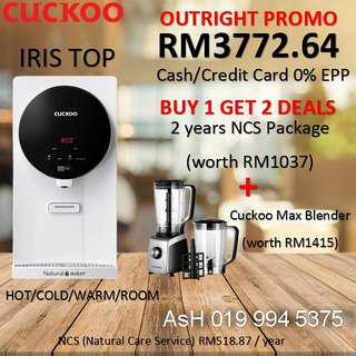 Penapis Air Cuckoo Iris Top