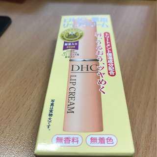 BNIB DHC Lip Cream