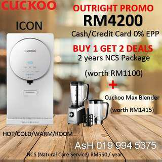 Penapis Air Cuckoo Icon