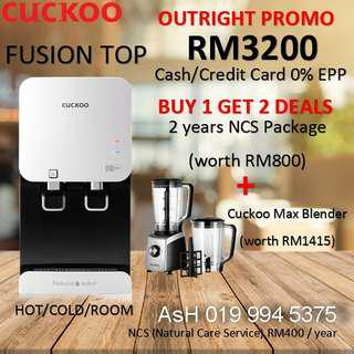 Cuckoo Water Purifier Fusion Top