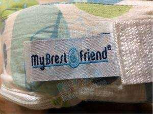 My Brest friend BB 餵奶枕 $0