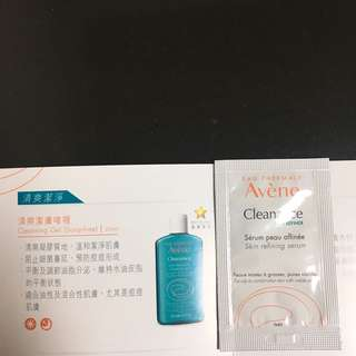 Avene cleansing gel 清爽潔膚啫喱
