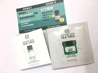 🌟The Body Shop Tea Tree Oil 1ml & Tea Tree Night Mask 5ml & Coupon