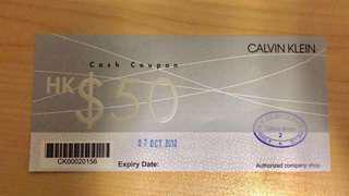Calvin Klein cash coupon 現金券
