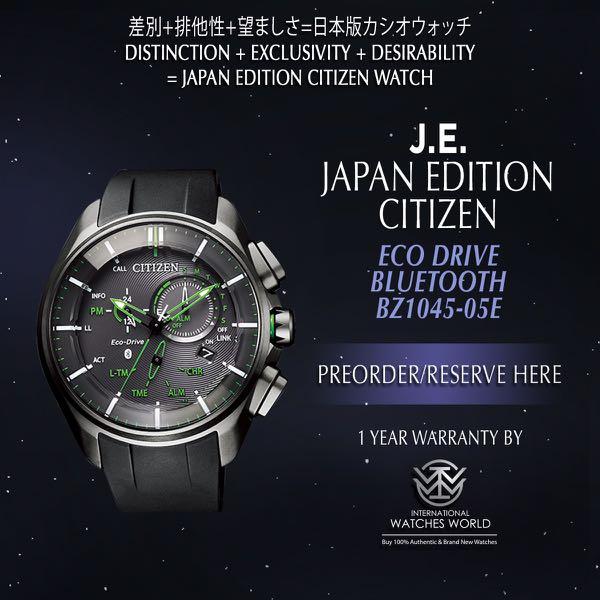 24f185195aa CITIZEN JAPAN EDITION ECO DRIVE BLUETOOTH SUPER TITANIUM MADE IN ...