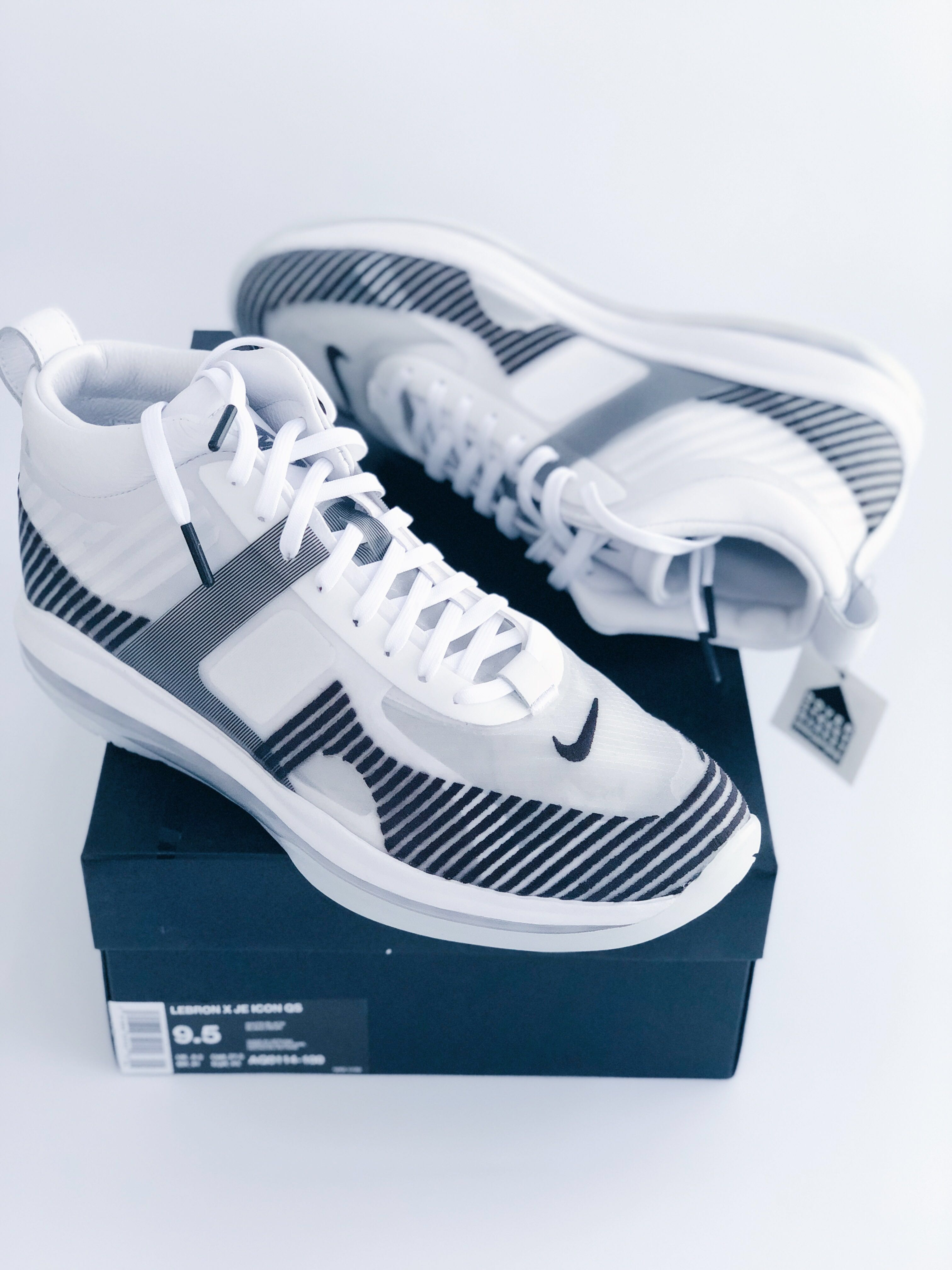87e4d94c320f Nike Lebron James x John Elliott Icon QS