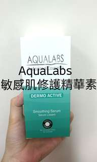 AquaLabs 敏感肌修護精華素50 ml epipnce dior chanel