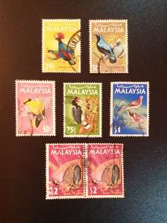 Vintage Malaysia Stamps (Birds Series)