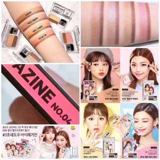 韓國雙色眼影