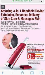 Handheld facial massager