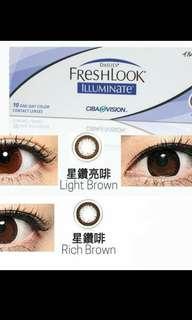 Freshlook (Rich brown)-5.25