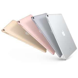 iPad Pro 10.5-inch 256gb (Brand New)
