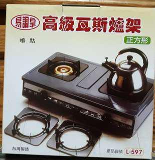 🚚 正方型 瓦斯爐架一盒2入