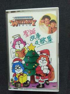聖誕故事及歌集 Cassette 錄音帶