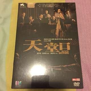 全新DVD 天堂口 吳宇森 吳彥祖