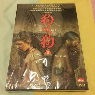 DVD (罕見)狗咬狗 陳冠希 99.9%新 有紙套