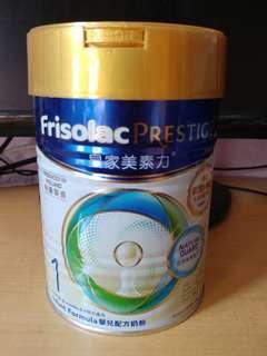 皇家美素佳兒 1號 Friso Prestige 1 400g